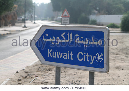 Kuwait. 21st Nov, 2012. Road sign to Kuwait City, in Ahmedi. Kuwait is a constitutional emirate with a parliamentary - Stock Photo