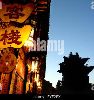 Beijing, China. 12th Dec, 2014. Photo taken on Dec. 12, 2014 shows a corner on a street in the ancient town of Pingyao - Stock Photo