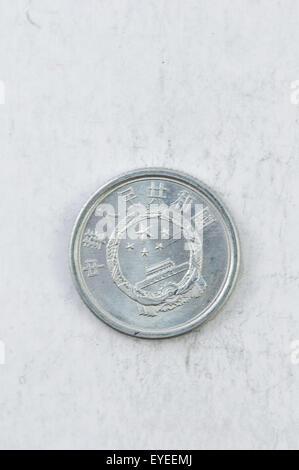 1 Yi Jiao Chinese Coin Silver Alu Used Look Stock Photo 85756300