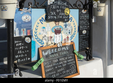 Restaurant Menu Hand-written on Board, Firostefani, Santorini, Greece - Stock Photo