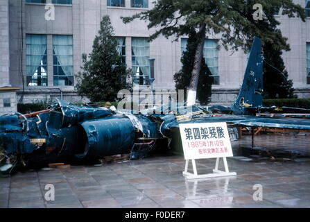 geography / travel, China, politics, remains of the Taiwanese U2 reconnaissance plane shot down by Chinese air raid - Stock Photo