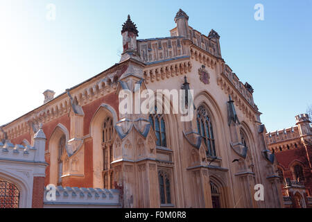 Object of cultural heritage of federal importance. GROUP OF BUILDINGS PETERHOF's PALACE STABLES 1848-1855, architect. - Stock Photo