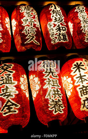 Japanese lanterns, Kyoto, Japan, Asia - Stock Photo