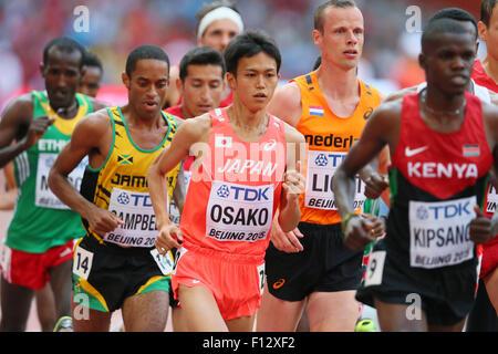 Beijing, China. 26th Aug, 2015. Suguru Osako (JPN) Athletics : 15th IAAF World Championships in Athletics Beijing - Stock Photo