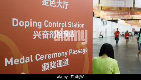 Beijing, China. 27th Aug, 2015. A sign shows the way to the Doping Control Station at the 15th International Association - Stock Photo