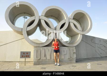 Peking, China. 27th Aug, 2015. Women´s 400m hurdles gold medalist Zuzana Hejnova of the Czech Republic poses with - Stock Photo