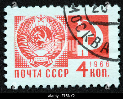4 Kon Kopek Mockba 1966 CCCP  USSR space stamps - Stock Photo