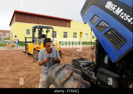 ANGOLA Malanje Black Stone Farm, a 20.000 hectare farm of chinese company CITIC construction corporation and angolian - Stock Photo