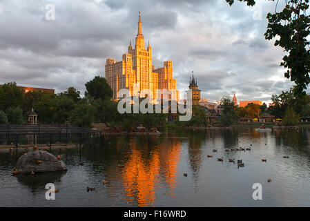 Kudrinskaya Square Building in Moscow, Russia - Stock Photo