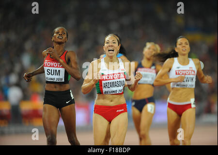 Images from the 2015 IAAF World Championships in Beijing, China - Stock Photo