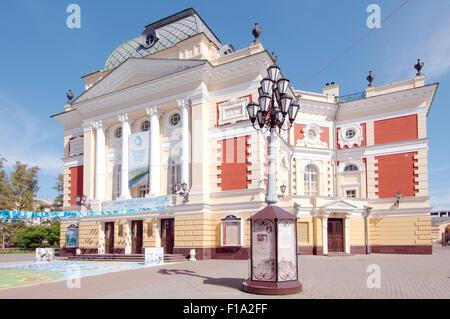 Irkutsk, Siberia, Russia. 26th Sep, 2009. The historic city center. Irkutsk, Siberia, Russian Federation © Andrey Nekrasov/ZUMA Wire/ZUMAPRESS.com/Alamy Live News