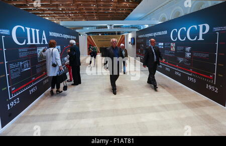 Moscow, Russia. 31st Aug, 2015. An exhibition titled '70 Years of the Atomic Industry: A Chain Reaction of Success' - Stock Photo