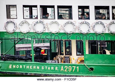 Northern Star, Star Ferry boat at Star Ferry Pier, Tsim Sha Tsui, Kowloon, Hong Kong, China - Stock Photo