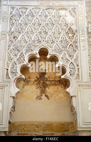 Interior of old Synagogue (1315) in Jewish Quarter of Cordoba, Andalusia, Spain - Stock Photo