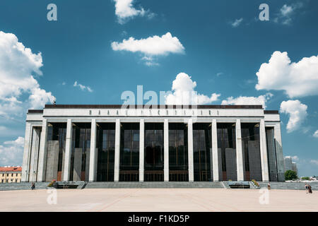 Building Of The Palace Of Republic In Oktyabrskaya Square - Famous Place In Minsk, Belarus. - Stock Photo