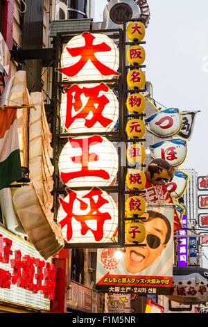 Japan, Osaka. Dotonbori Avenue, view along various illuminated lanterns, chochin, and signs for restaurants. - Stock Photo