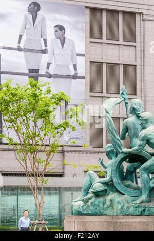 South Korea, Seoul, Myeong-dong, Hoehyon, Bank of Korea Fountain with basically the Shinsegae Department Store (founded - Stock Photo