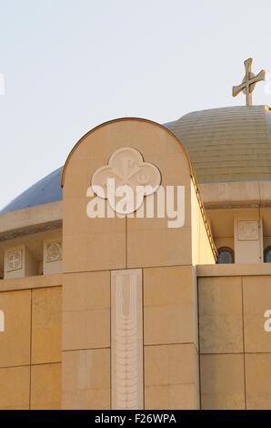 The dome of The Resurrection of Christ Orthodox Cathedral of Tirana. Triana, Albania. - Stock Photo
