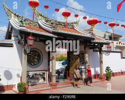 Entrance of Cheng Hoon Teng Buddhist Temple, Melaka (Malacca), Malaysia, Asia - Stock Photo