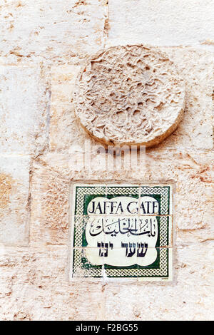 Street Sign Jaffa Gate in Old City, Jerusalem, Israel - Stock Photo