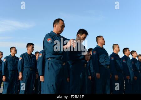 Beijing, Beijing, CHN, China. 27th Aug, 2015. Beijing, CHINA - August 27 2015: (EDITORIAL USE ONLY. CHINA OUT) Memory - Stock Photo