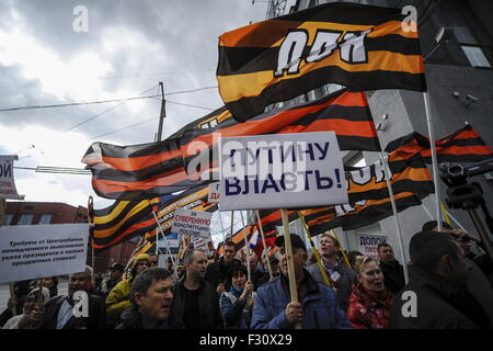 NOVOSIBIRSK, RUSSIA. SEPTEMBER 27, 2015. Activists of the Russian National Liberation Movement (NOD) participate - Stock Photo