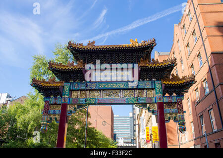 Chinese Arch in Chinatown district of central Manchester, United Kingdom. - Stock Photo