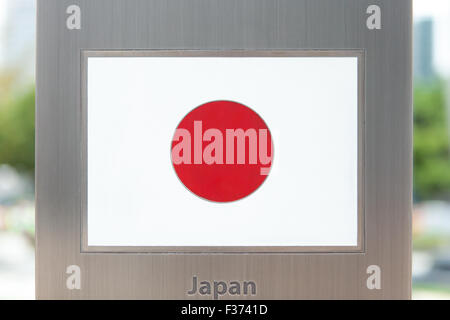 National flags on pole series - Japan - Stock Photo
