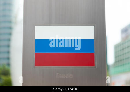 National flags on pole series - Russia - Stock Photo