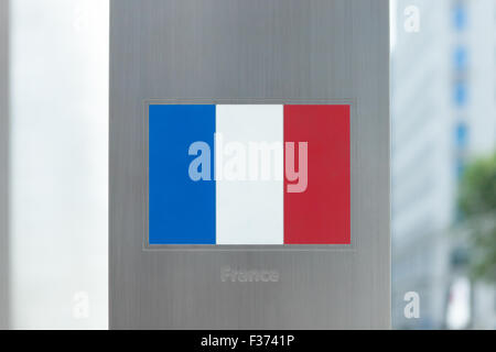 National flags on pole series - France - Stock Photo