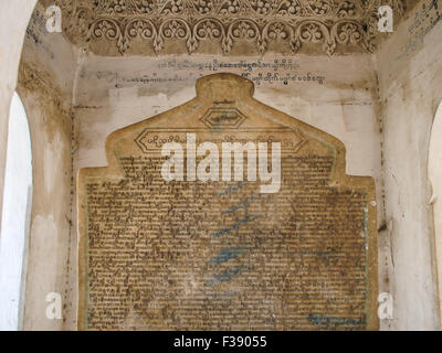 The marble slabs with holy writings in Sandamuni Pagoda, Mandalay, Myanmar - Stock Photo