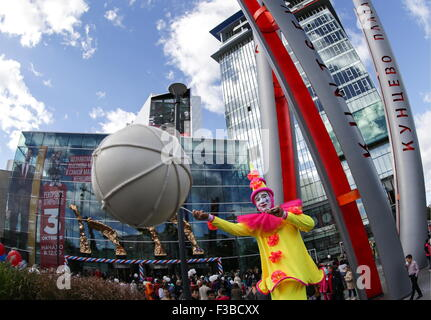 Moscow, Russia. 3rd Oct, 2015. A view of the Kuntsevo Plaza multifunctional complex. © Artyom Geodakyan/TASS/Alamy - Stock Photo