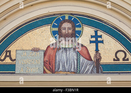Jesus Christ depicted in the mosaic on the Church of Our Lady of the Rosary in České Budějovice in South Bohemia, Czech Republic.
