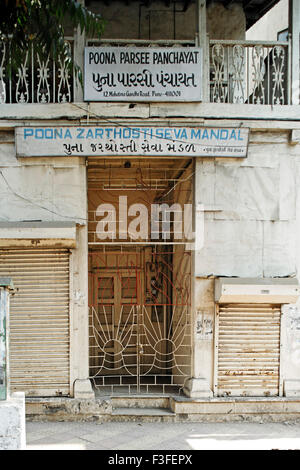 Pune Parsi panchayat ; Mahatma Gandhi road ; Pune ; Maharashtra ; India - Stock Photo