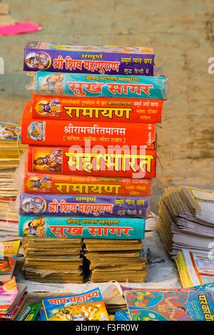 free ramayan book in hindi pdf