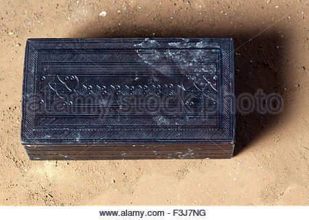 Leather Covered Wooden Box - Western Sahara - (Found By Explorer Kypros During 'The Last Great African Adventure' - Stock Photo