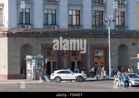 MOSCOW, RUSSIA - 21.09.2015. Entrance to the subway station Okhotny Ryad in Moscow city center - Stock Photo