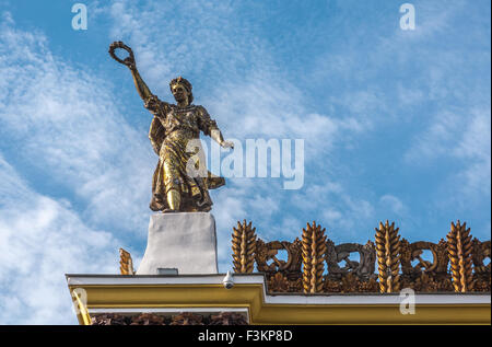 Moscow, Russia - October 5, 2015: Part of the Exhibition Centre VDNH (VVC), Moscow, Russia. A symbol of the Republic - Stock Photo