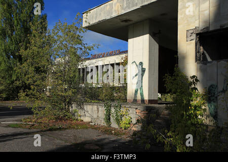 The Palace of Culture 'Energetik', located at the Lenin Square in the abandoned city Pripyat. Chernobyl Exclusion - Stock Photo