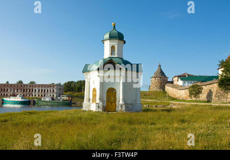 Transfiguration of Jesus Christ Savior Solovetsky monastery on Solovki islands (Solovetsky archipelago) in White - Stock Photo