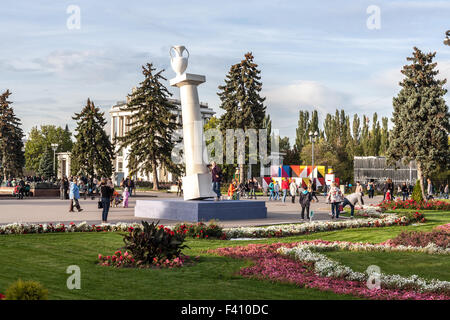 Moscow, Russia - October 4, 2015: Part of the Exhibition Center VDNH (VVC). The falling column 'Unsteadiness' (Rostan - Stock Photo