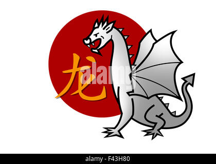 Circle Animal Sign Of Chinese Zodiac Fortune In Asian Culture Stock