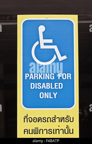Disable Parking - Stock Photo