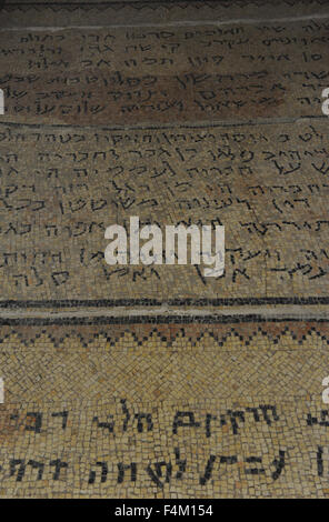 Hebrew and Aramaic Inscriptions on a Mosaic Floor Synagogue at Ein Gedi. 6th century CE. Rockefeller Archaeological - Stock Photo