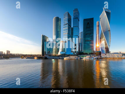 Moscow City - view of skyscrapers Moscow International Business Center. - Stock Photo