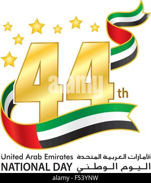 UAE 44th National Day Logo, An inscription in Arabic & English 'United Arab Emirates, National Day' , Ribbon Flag, - Stock Photo