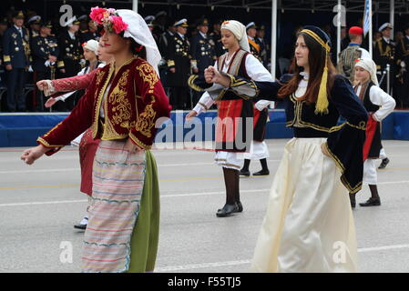 Military women marching in the National Day Parade in the ...