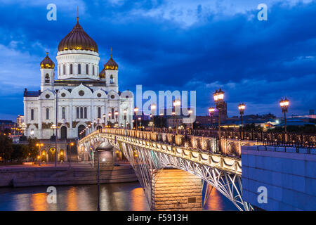 Cathedral of Christ the Saviour, Moscow, Russia. - Stock Photo