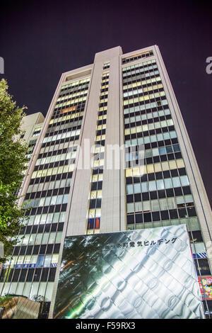 Yrakucho Denki building near Yurakucho station,Chiyoda-Ku,Tokyo,Japan - Stock Photo