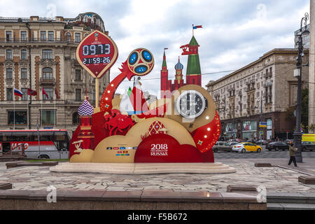 Moscow, Russia - October 14, 2015: Look through Manezhnaya Square. Strange symbol of the FIFA World Cup in 2018. - Stock Photo